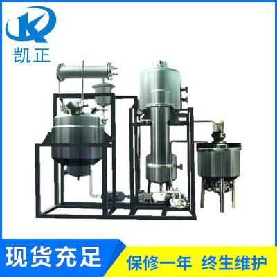 厂家供应选矿浓缩机深锥浓缩机高品质矿用浓缩机
