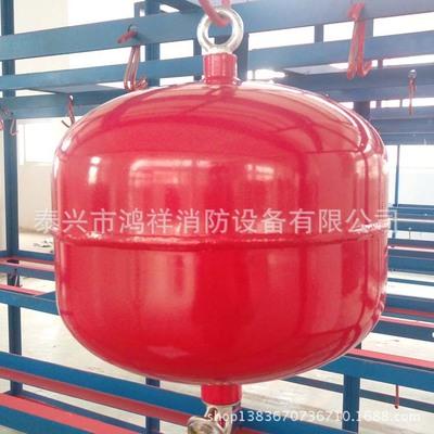 优质消防器材悬挂式干粉灭火装置 超细干粉FZXA2/1.2-C