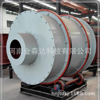 供应新型滚筒烘干机 河沙污泥干燥机设备价格 沙子三筒烘干机