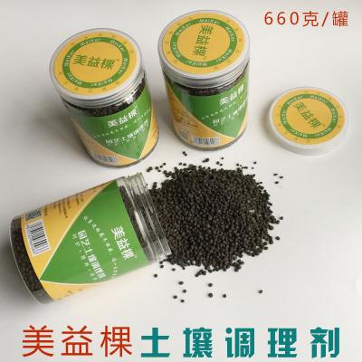 美益棵园艺土壤调理剂酸碱平衡PH值调整花卉素材多肉调节剂营养土