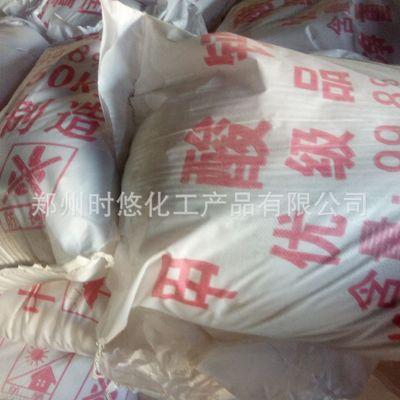 长期供应:甲酸钙 早强剂 蚁酸钙 混凝土 砂浆 水泥 外加剂