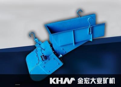 电磁振动给料机   给矿机 金宏大业矿山机械 全套选矿设备