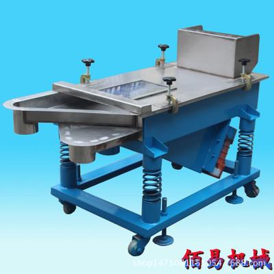 效率高 河北塑料颗粒振动筛|方型不锈钢塑料振动筛|直线振动筛