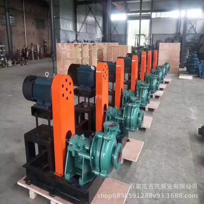 背负式渣浆泵 8/6R-AH(R)渣浆泵配件 悬臂式离心泵 高浓度抽沙泵