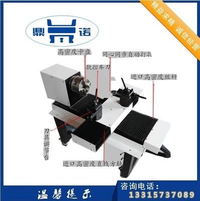 手镯木工雕刻机 木串车珠雕刻机 全自动数控佛珠机小型木工车床