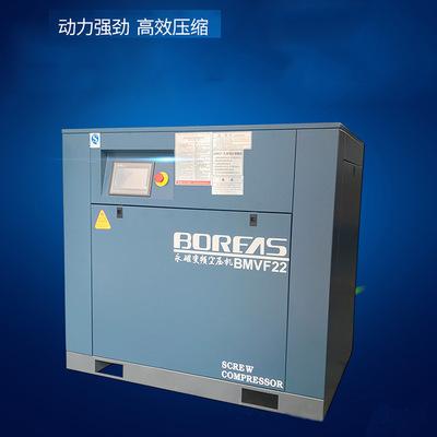 永磁变频螺杆空压机 开山22kW电动固定分体式空气压缩机 现货供应