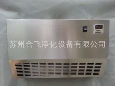 挂壁式臭氧发生器、食品消毒机、外置食品医用消毒设备生产厂家