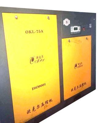 热销100P螺杆式空压机 欧克尔空压机 空气压缩机 活塞空压机 气泵
