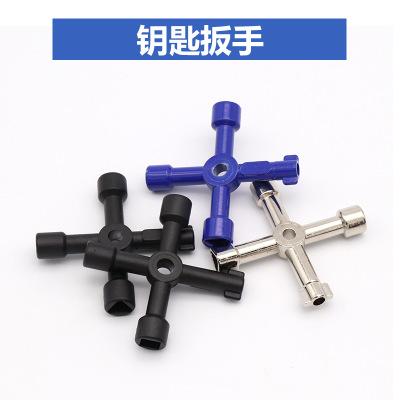 新品多功能电控柜内三角钥匙扳手 电梯 水表阀门方孔钥匙