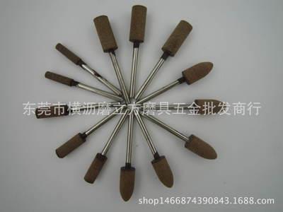 电动模具抛光打磨头 牛皮抛光磨头 牛皮磨头 抛光磨头/抛光材料