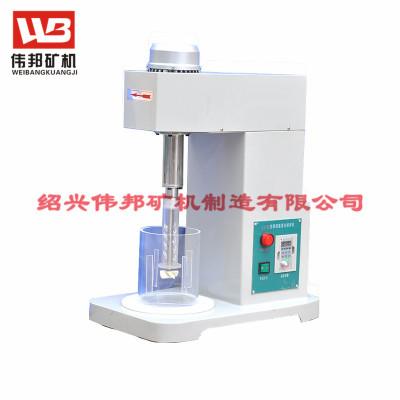 实验室小型变频调速充气式多功能浸出搅拌机 试验浮选设备定制