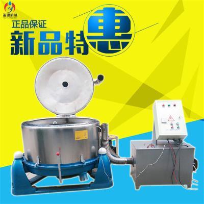 限时抢购蔬菜离心脱水机 实验室离心机 豆腐渣甩干机 可来图加工