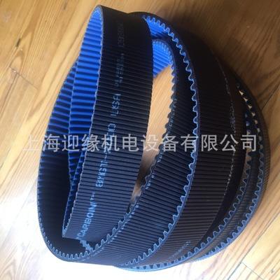盖茨传动皮带传动工业皮带8MGT-2240 8MGT-2000盖茨聚氨酯同步带