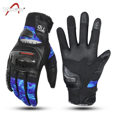 摩托车保暖手套冬季防水防摔手套户外骑行迷彩手套防护触屏手套男