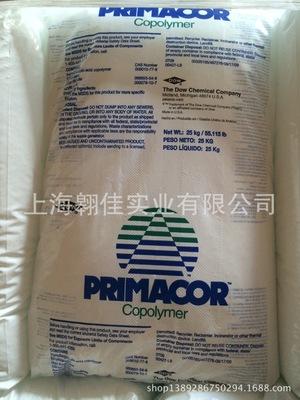 EAA3004/美国陶氏/ 乙烯丙烯酸共聚物