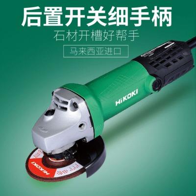 原日立角磨机HIKOKI电动小型手砂轮打磨抛光手磨机石材开槽切割机