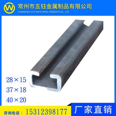 专业生产C型钢  内卷边滑槽 冷弯型钢 28*15 38*17滑轨c型钢