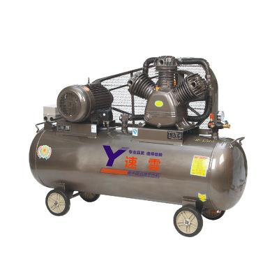 直销工业气泵活塞式空压机7.5KW皮带空压机移动式 小型空压机气泵