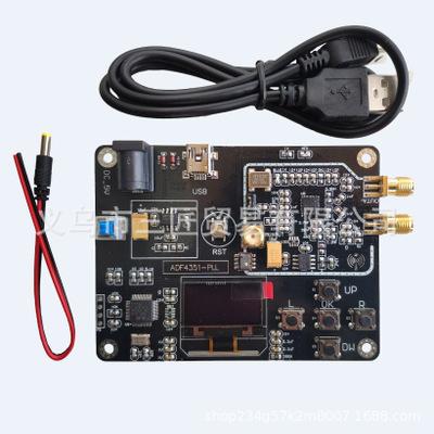 ADF4351板载模块35M-4.4G射频信号源 扫频仪 STM32单片机锁相环