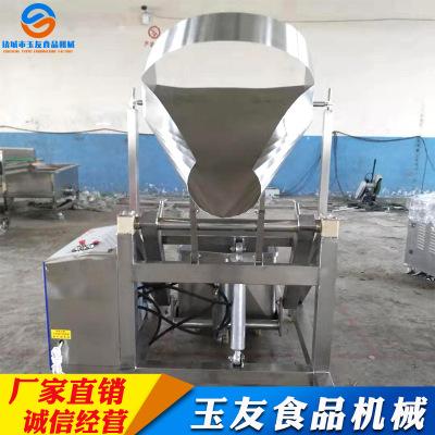 供应真空粉末上料机 饲料养殖机械 不锈钢液压式上料机 厂家直销