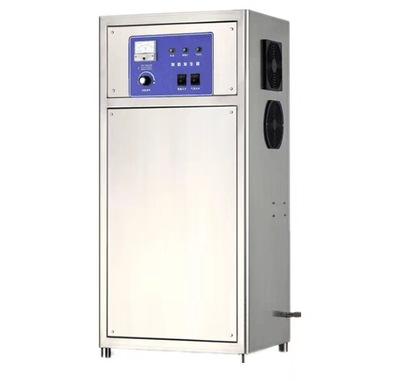 供应HSY臭氧发生器,臭氧消毒杀菌装置5-200G,一体化臭氧杀菌器