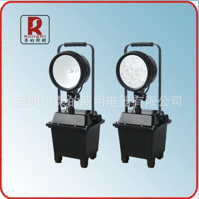 防爆泛光工作灯 BR6100C厂家供应 LED工作灯 防爆工作灯
