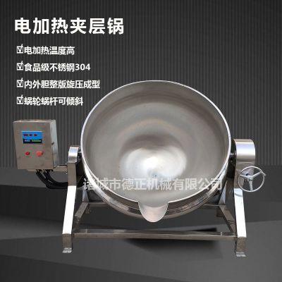 工业用不锈钢夹层锅 电加热翻转出料夹层锅 食材蒸煮锅