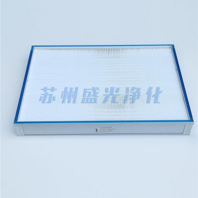 液槽高效过滤器 铝合金过滤器 板框式过滤器 空气过滤器滤网批发