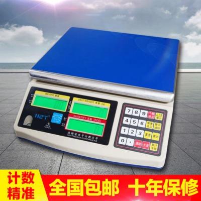 厂家直销工业高精度电子天平台式计数称重电子磅秤3kg6KG15kg30KG