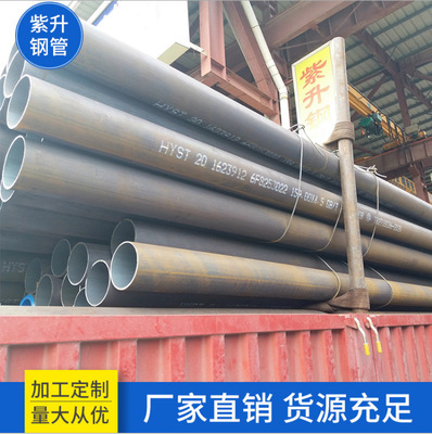 广东厂家直销 碳钢无缝管 20#无缝钢管 定尺无缝管 量大从优