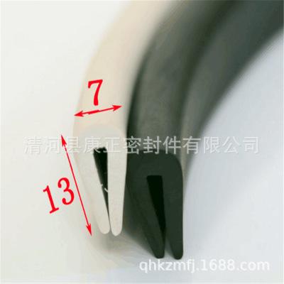 橡胶密封条 三元乙丙橡胶密封条 U型橡胶密封条 阻燃橡胶密封条