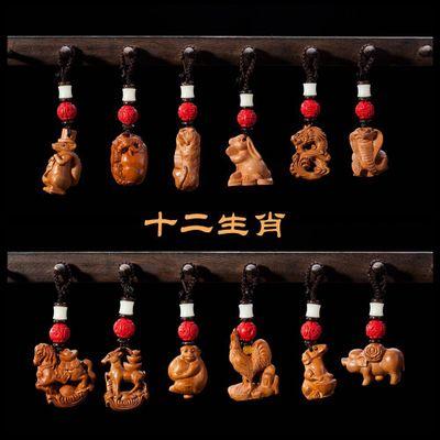 十二生肖精雕立体钥匙扣 枣木创意礼品挂件 地摊夜市热销汽车挂饰