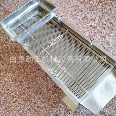 直销家用电小型振动筛  震动电机式筛子 全不锈钢直线振动筛