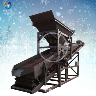厂家直销大型50型振动筛沙机 直线电动筛沙机 移动式砂石分离机