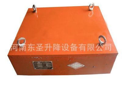 河南厂家电磁除铁器输送带吸盘连续不起热电话:15294876656