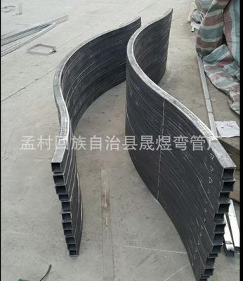 生产  不锈钢 碳钢 合金钢大弯 方管 S弯 O型弯 U型弯 数控弯管。
