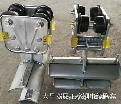 起重配件工字钢大号双层电缆滑车电葫芦电动跑车定做工字钢小滑轮