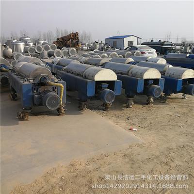 供应二手脱水设备卧螺离心机 二手450卧式螺旋卸料沉降离心机