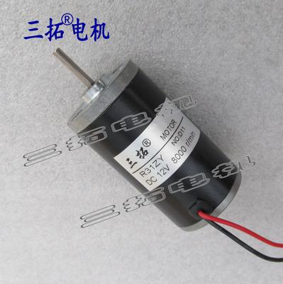 31ZY永磁直流电机 微型大功率马达调速正反转高速电动机24V电机