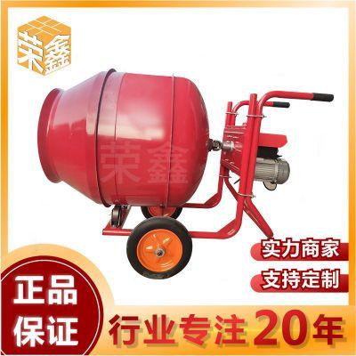 厂家直销小型搅拌机现货供应建筑工程机械水泥混凝土滚筒搅拌机