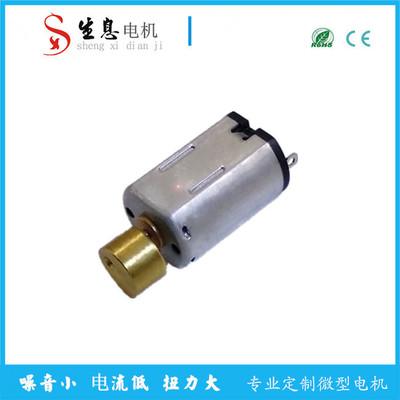 M20微型直流振动洗脸仪马达成人用品小型电机3.7按摩器震动电动机
