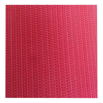 优质厂家 纺织印染机烘干网带 平织扁丝干网 大量现货