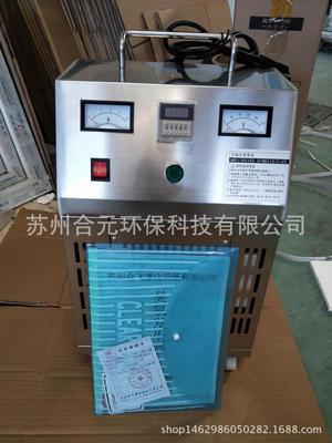 食品车间专用移动式臭氧发生器、空调箱内置臭氧机厂家直销