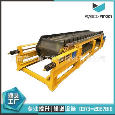 长期供应链板式给料机 链板输送机 链板输送设备