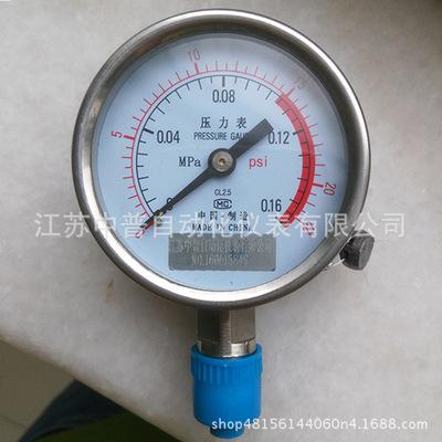 压力表 电动泵专用表 液压油压力表耐震压力表 厂家供应