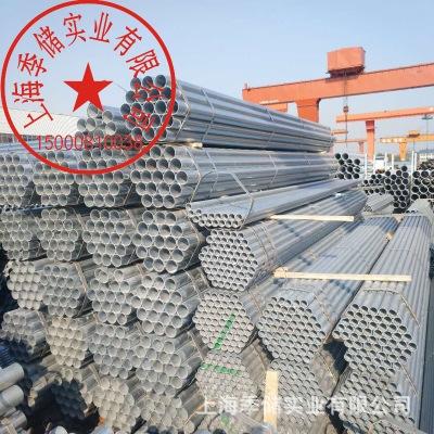 自备仓储现货批发镀锌管4分-8寸厚度应有尽有大棚管热镀锌钢管
