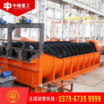 低堰式螺旋分级机|选矿设备螺旋分级机|分级机厂家|分级机价格