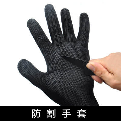 防割手套防身防护钢丝手套5级防割户外登山战术手套劳保用品