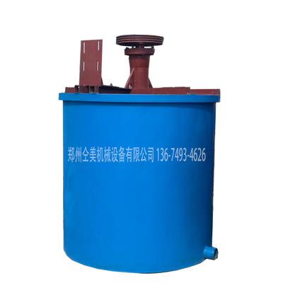 耐用套管矿浆贮存搅拌桶 浮选药剂制备混合桶 金属矿泥浆搅拌桶
