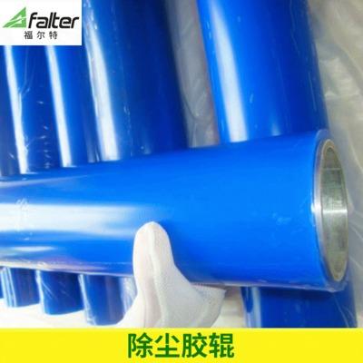 厂家供应硅胶辊 覆膜机专用无粘除尘胶辊 粘尘辊
